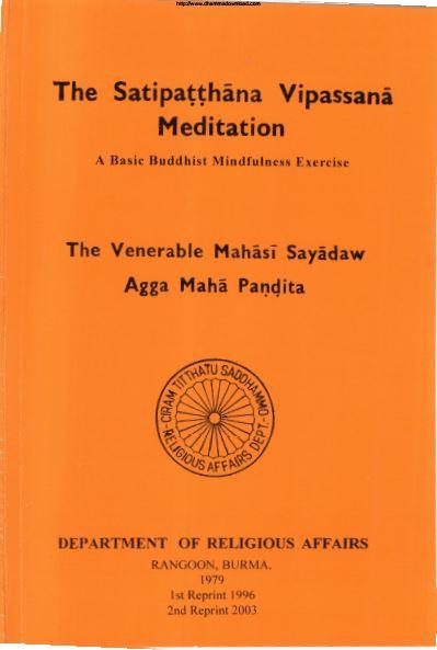 Rerukane Chandawimala Thero Books Sinhala