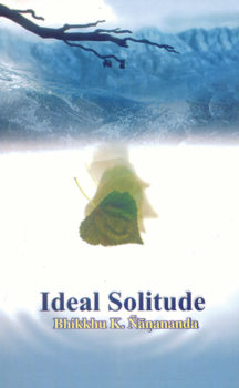 ideal-solitude